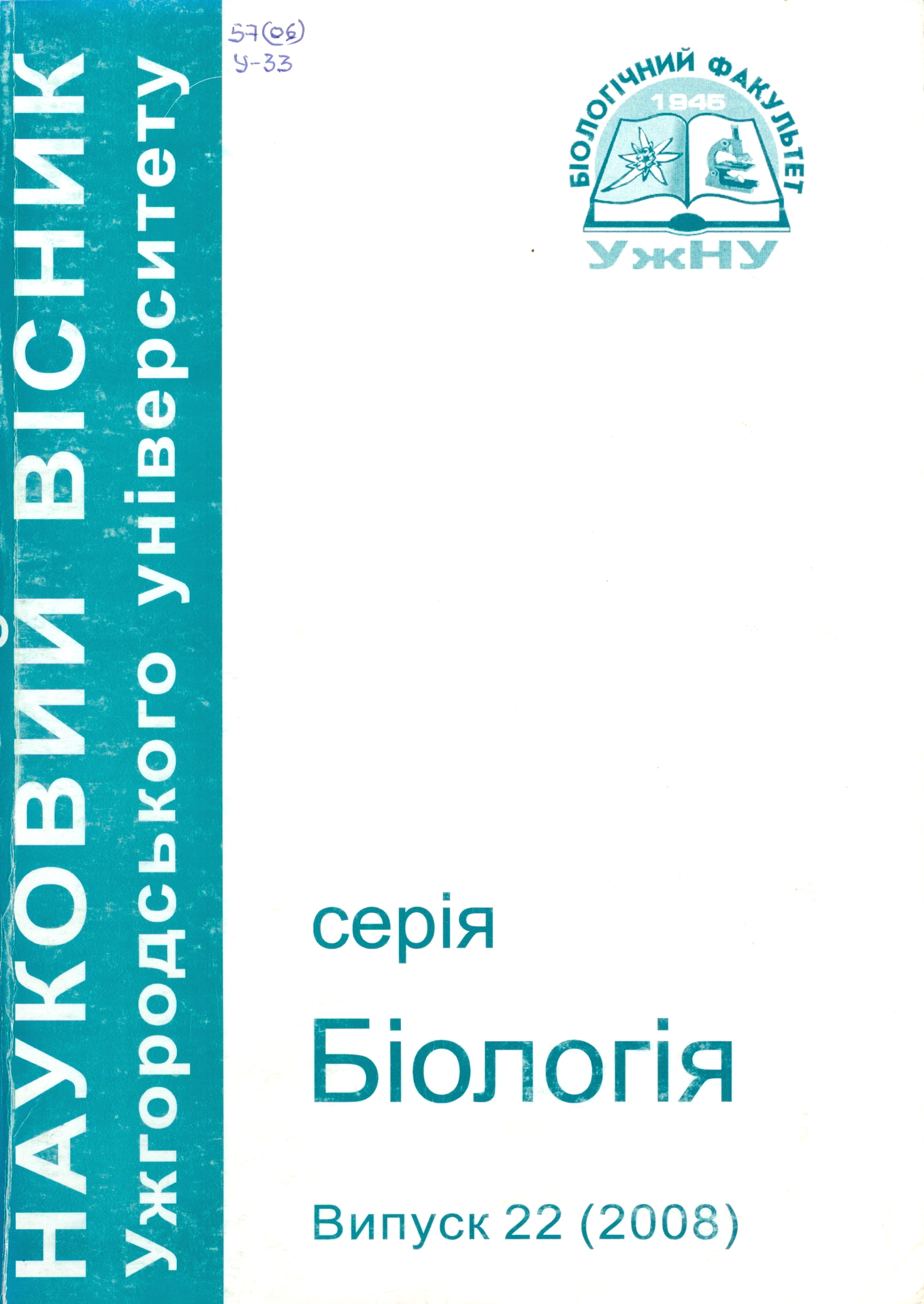 collection logo